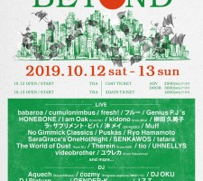 new_beyondo