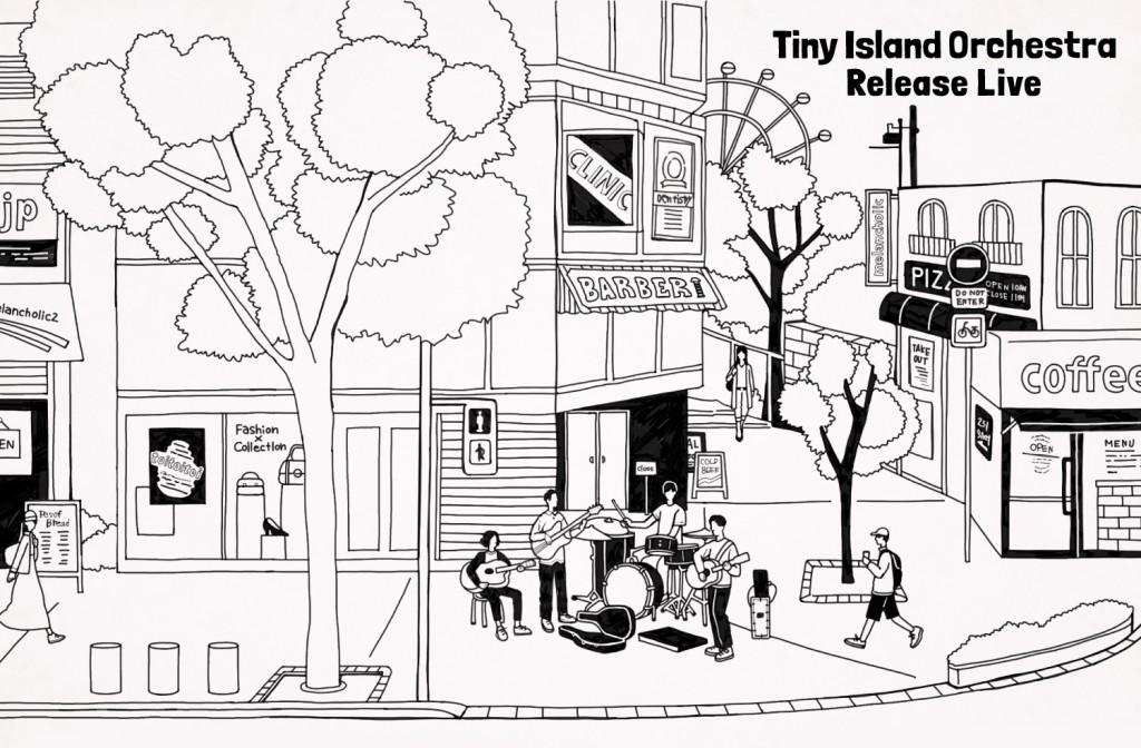 tiny-island-orchesrra-tour
