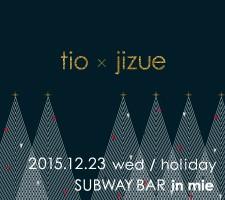 tioHPeye_20151223