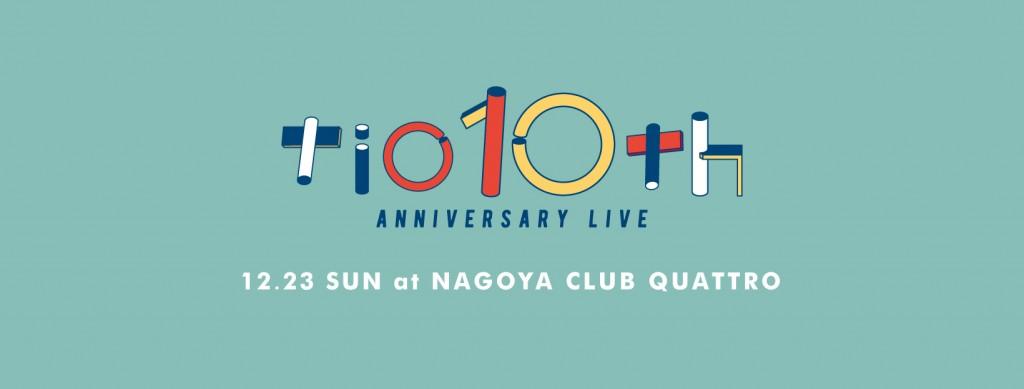 tio_10th_banner_FB