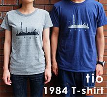 tio_Tshirt