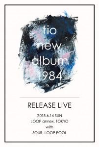 web_tio_tokyo_flyer